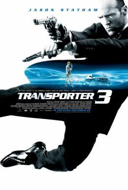 Transporter3(taşıyıcı 3)